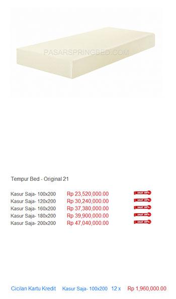 tempur1